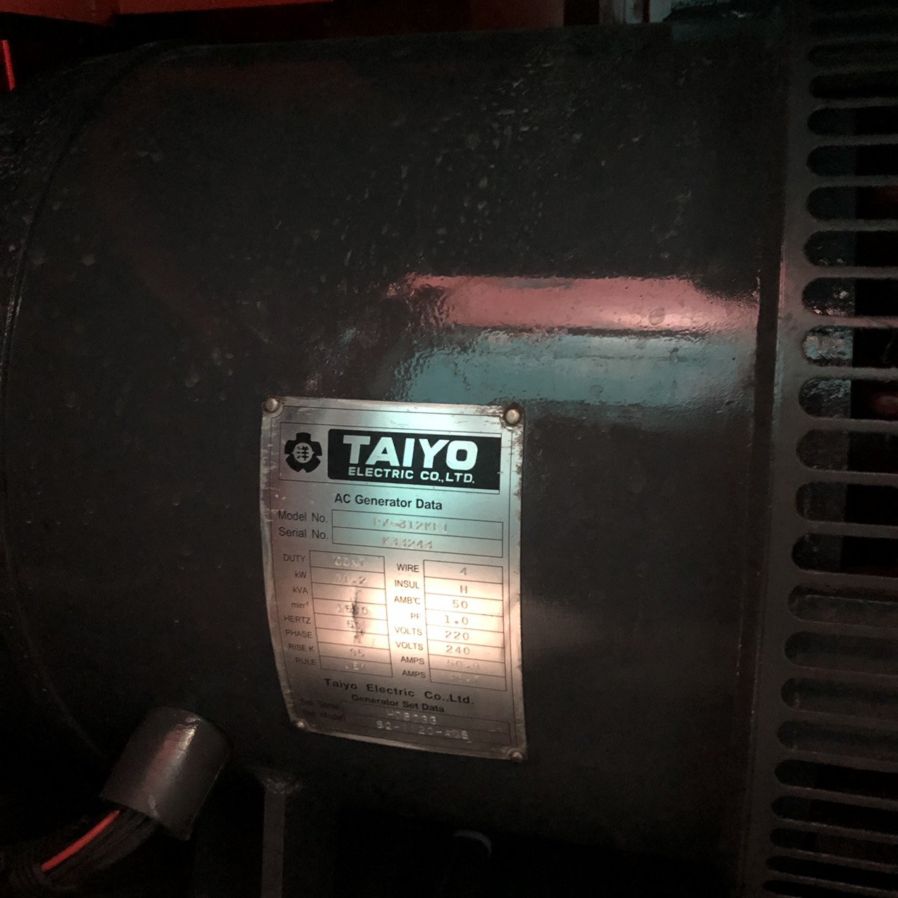 Máy phát phát điện 15 kUBOTA